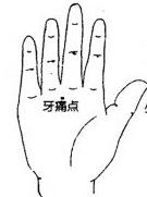 스크린샷-2012-12-03-오전-9.58.50